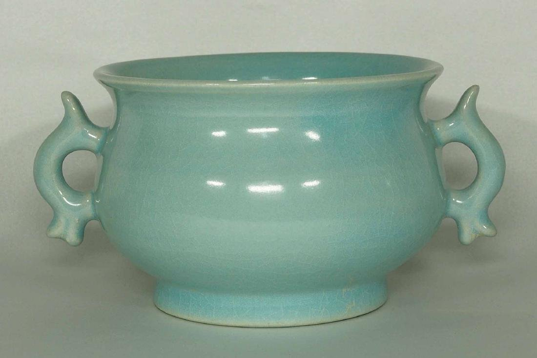 Chai Censer with Handle, Chai Mark, late Five-Song