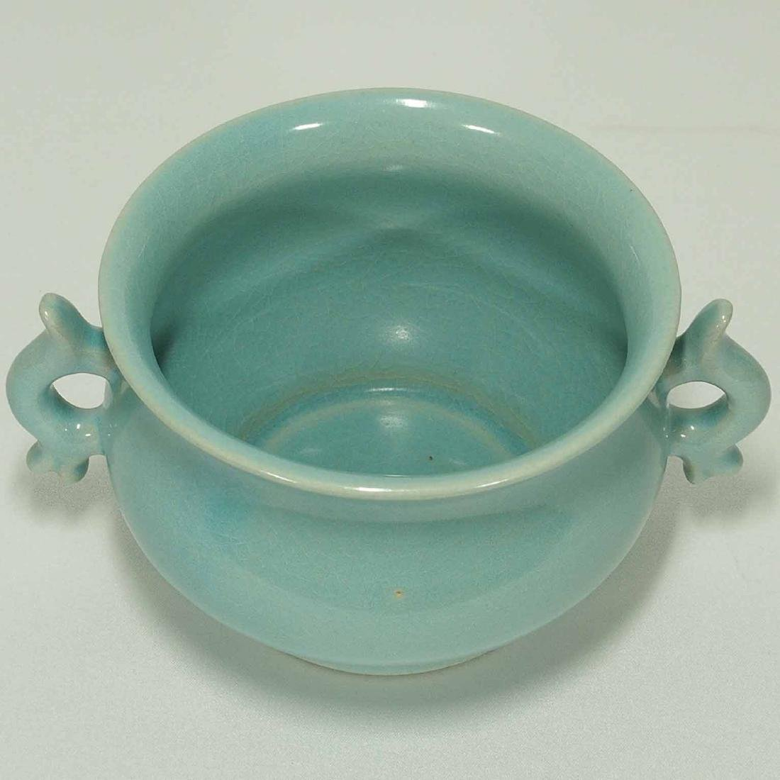 Chai Censer with Handle, Chai Mark, late Five-Song - 5