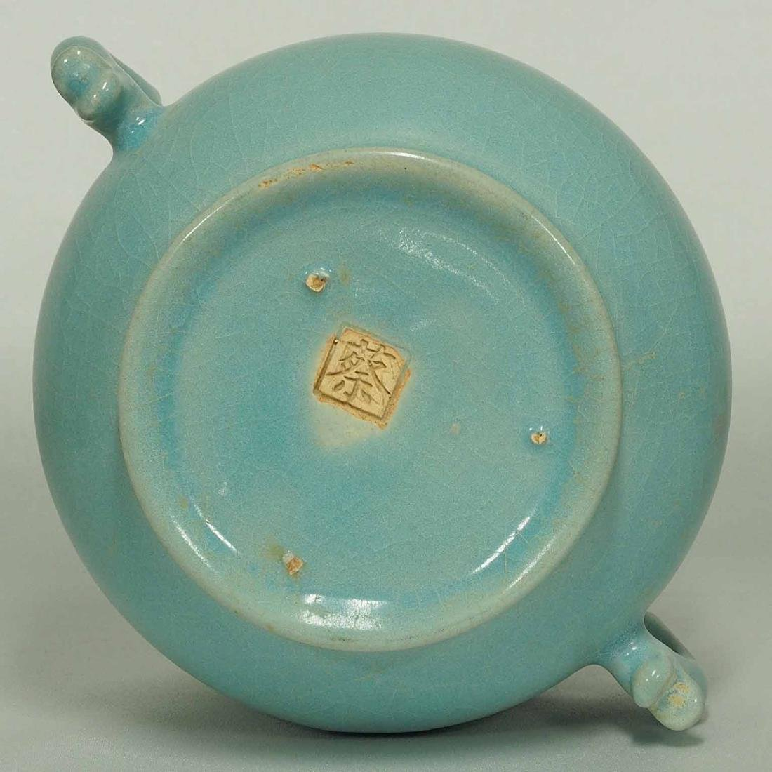 Chai Censer with Handle, Chai Mark, late Five-Song - 6
