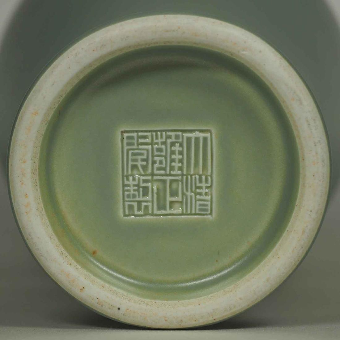 Wintergreen Vase, Qianlong Mark, late Qing Dynasty - 5