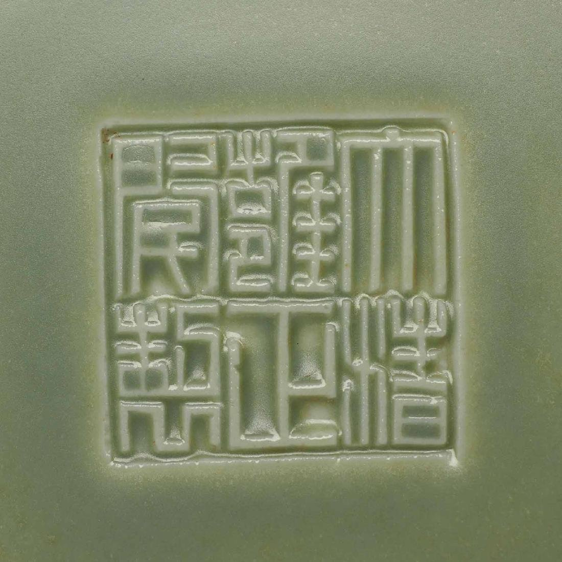 Wintergreen Vase, Qianlong Mark, late Qing Dynasty - 6