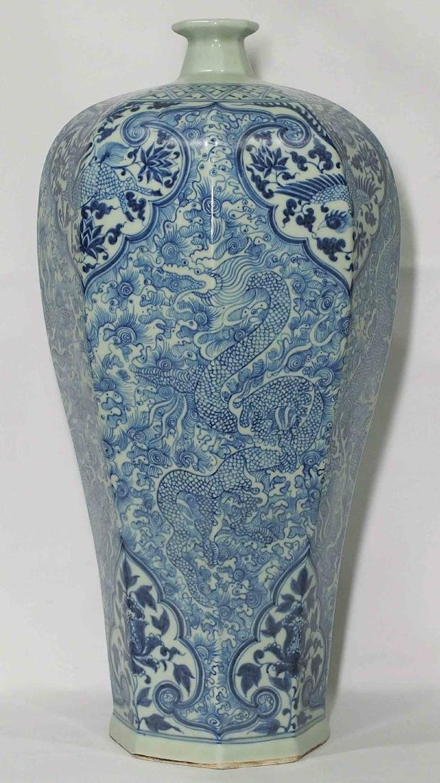 Meiping with Qilin and Dragon Among Waves, Ming Dynasty