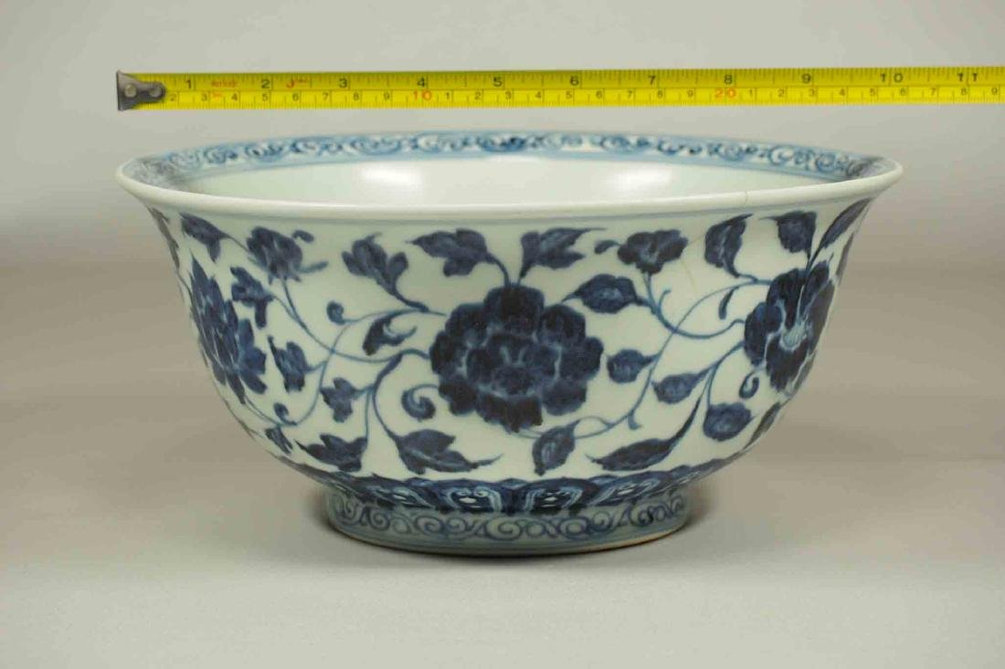 Bowl with Lotus and Flower Scroll, Xuande Mark, Ming - 10