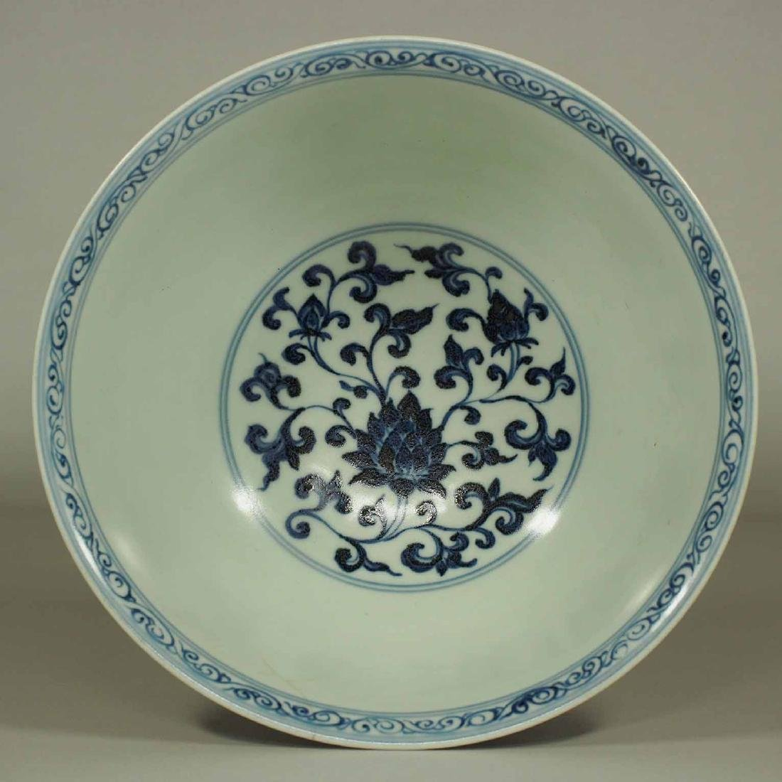 Bowl with Lotus and Flower Scroll, Xuande Mark, Ming