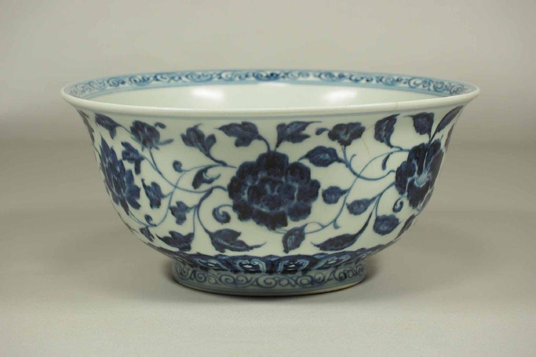Bowl with Lotus and Flower Scroll, Xuande Mark, Ming - 2