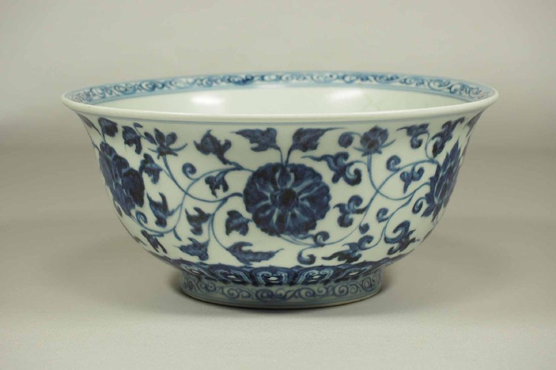 Bowl with Lotus and Flower Scroll, Xuande Mark, Ming - 3