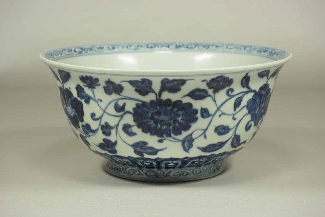 Bowl with Lotus and Flower Scroll, Xuande Mark, Ming - 4