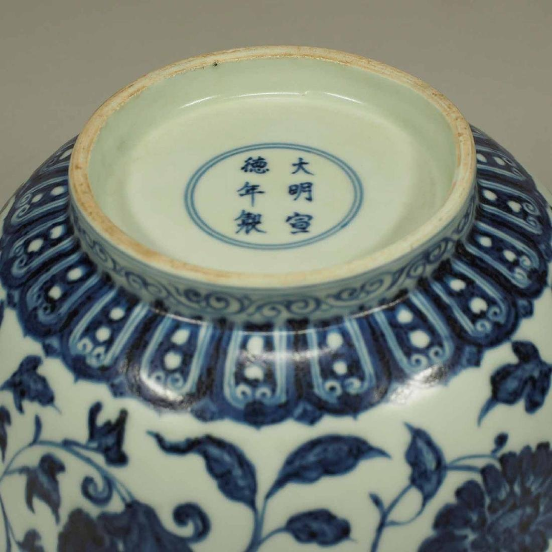 Bowl with Lotus and Flower Scroll, Xuande Mark, Ming - 7