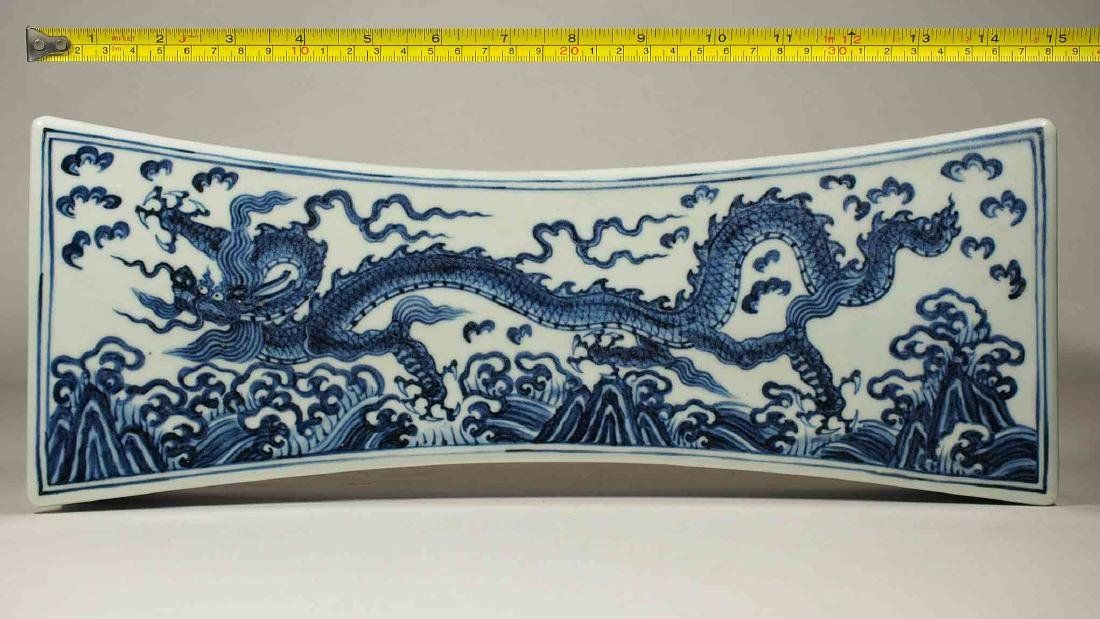 Pillow with Dragon above Waves, Xuande Mark, Ming - 11