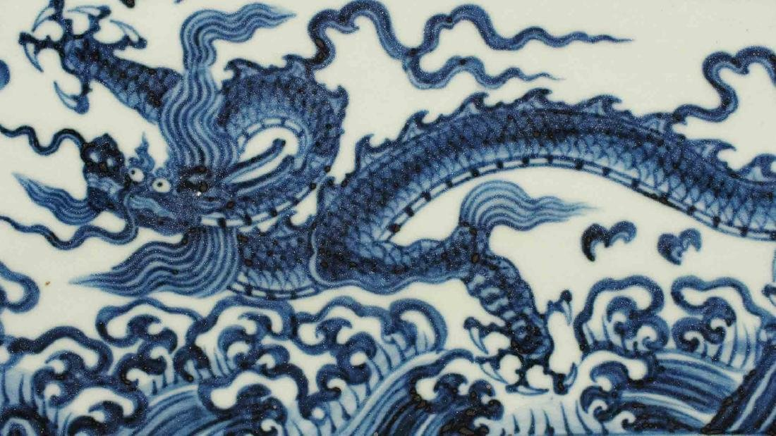 Pillow with Dragon above Waves, Xuande Mark, Ming - 2