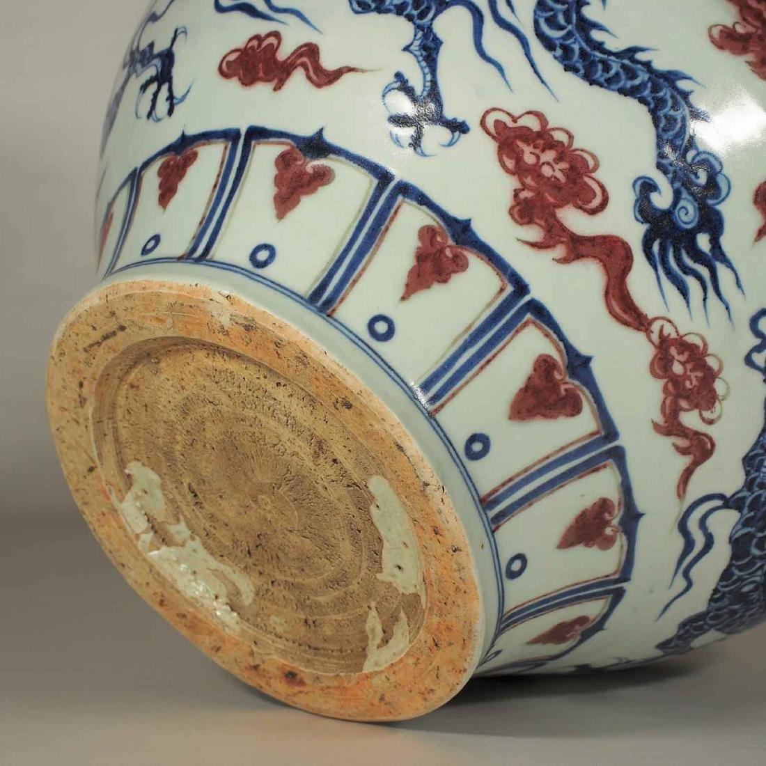 Jar with Dragon Design, Yuan Dynasty - 10