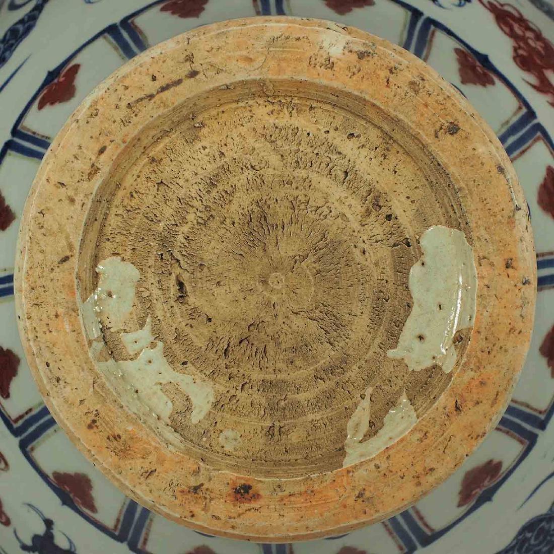 Jar with Dragon Design, Yuan Dynasty - 11
