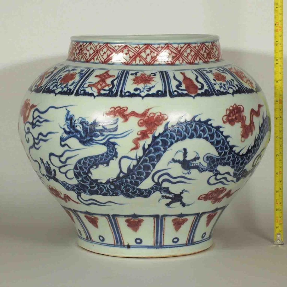 Jar with Dragon Design, Yuan Dynasty - 13