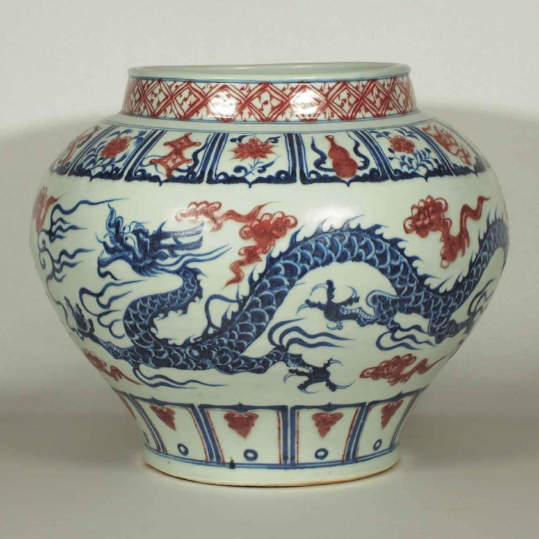 Jar with Dragon Design, Yuan Dynasty