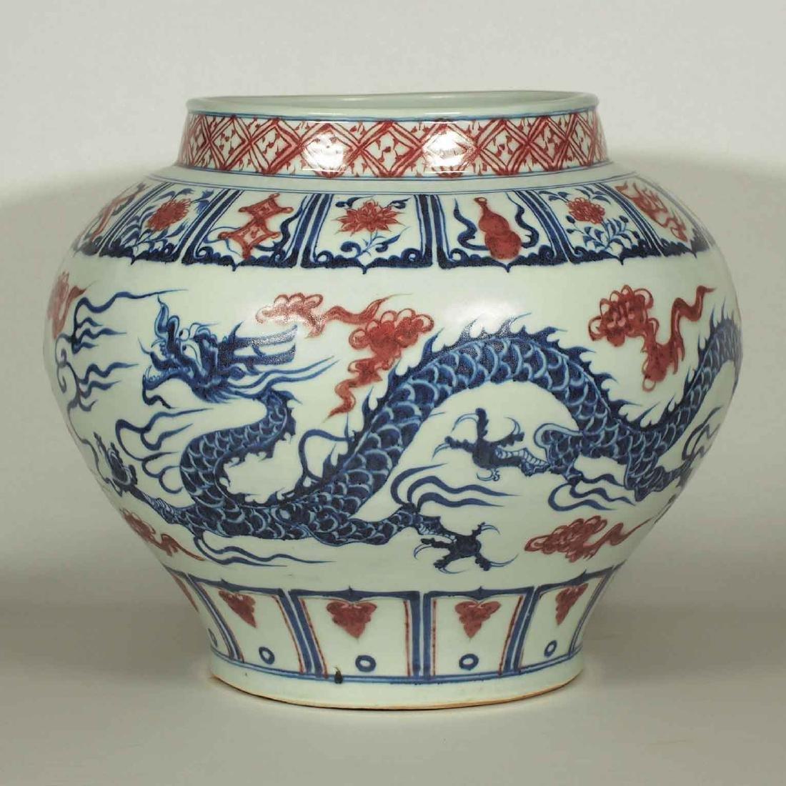 Jar with Dragon Design, Yuan Dynasty