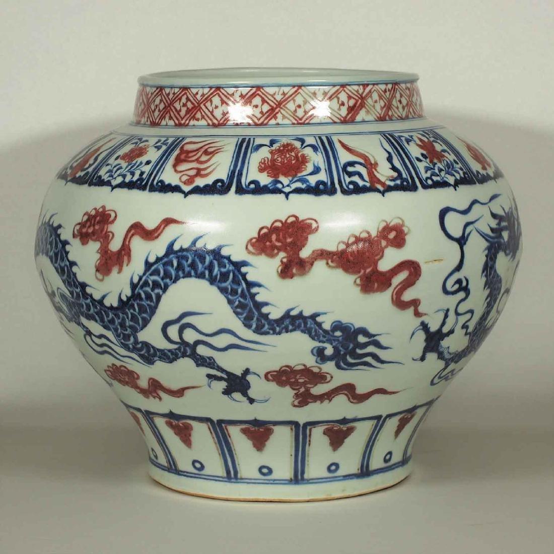Jar with Dragon Design, Yuan Dynasty - 2