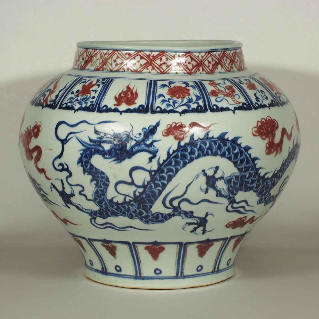 Jar with Dragon Design, Yuan Dynasty - 3