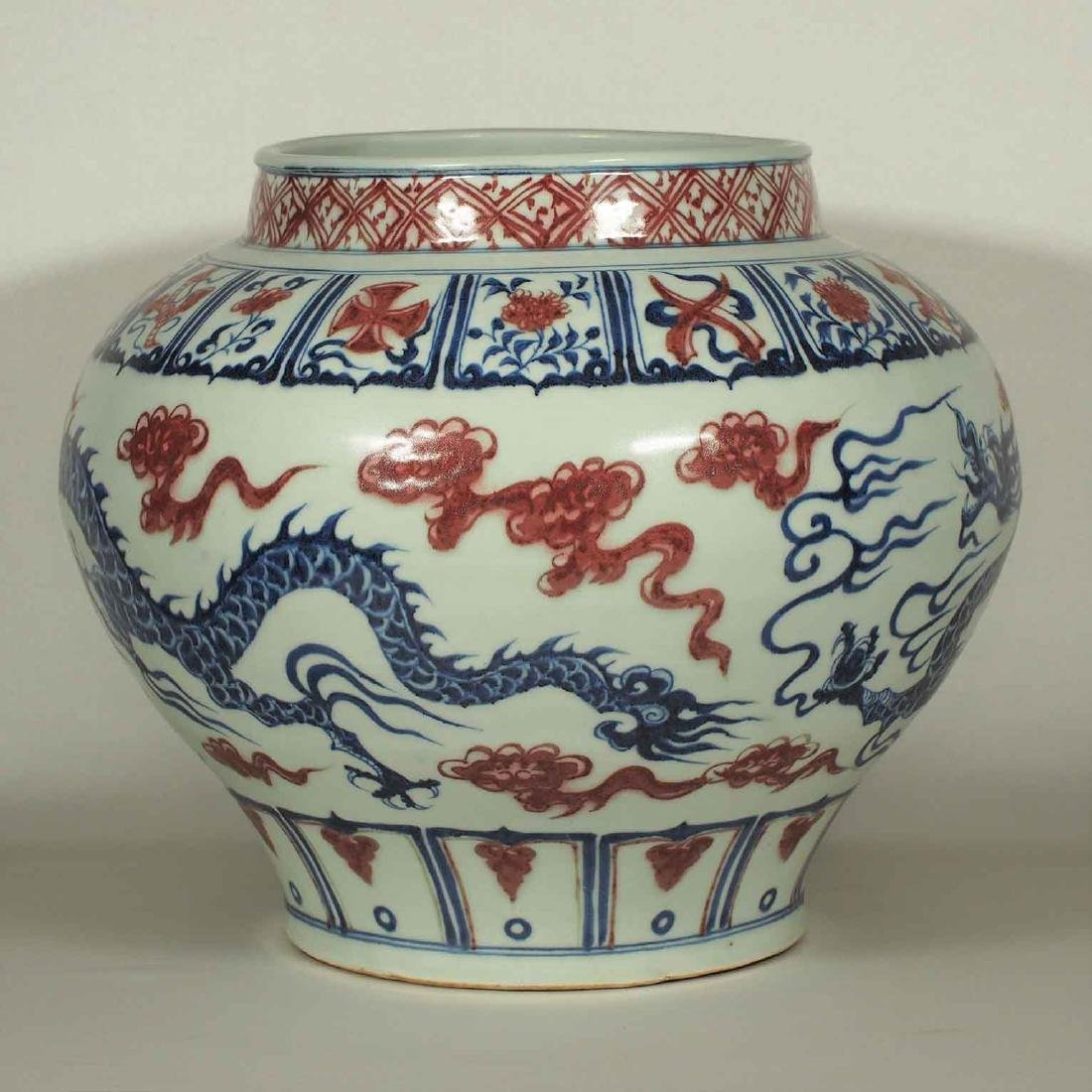 Jar with Dragon Design, Yuan Dynasty - 4
