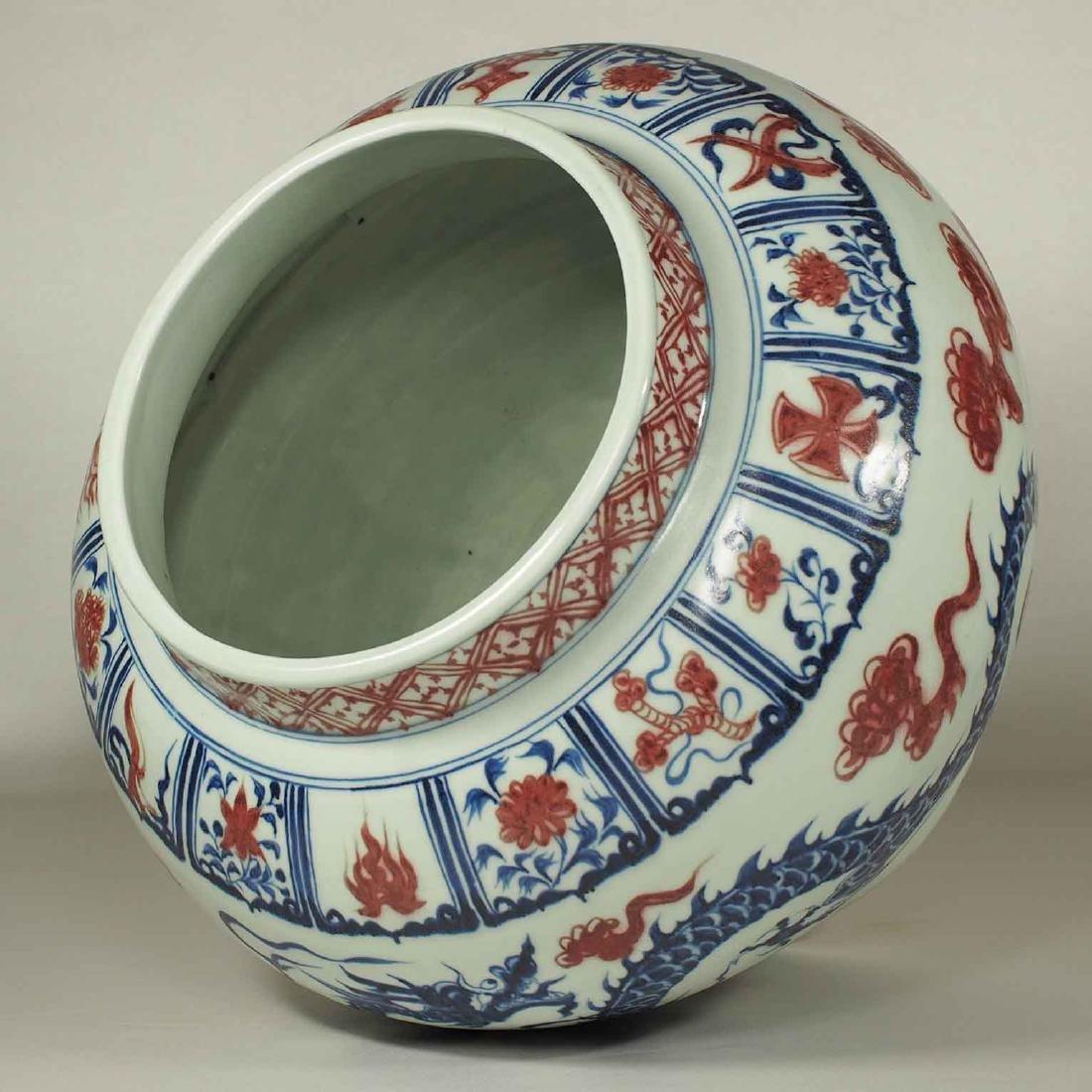 Jar with Dragon Design, Yuan Dynasty - 8