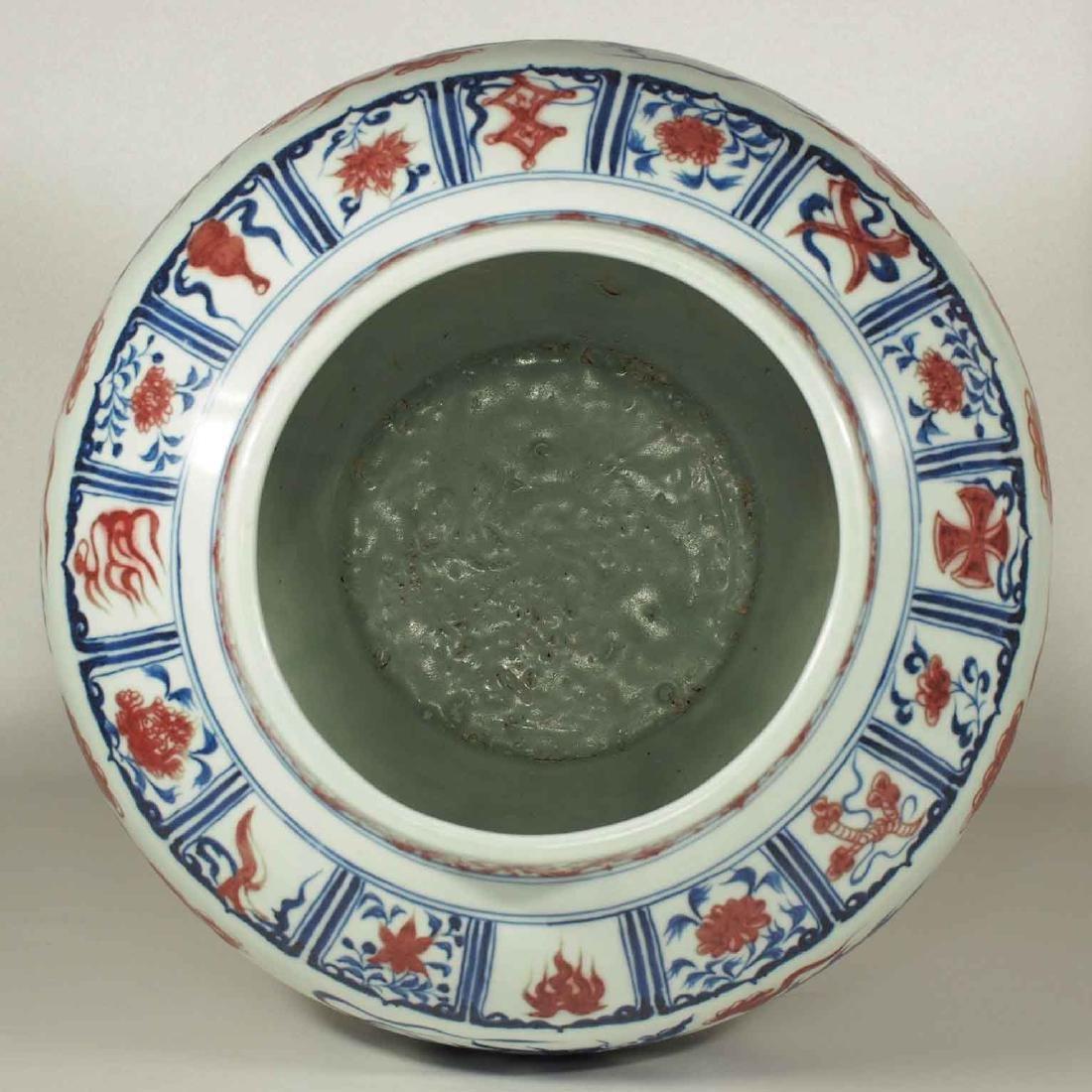 Jar with Dragon Design, Yuan Dynasty - 9