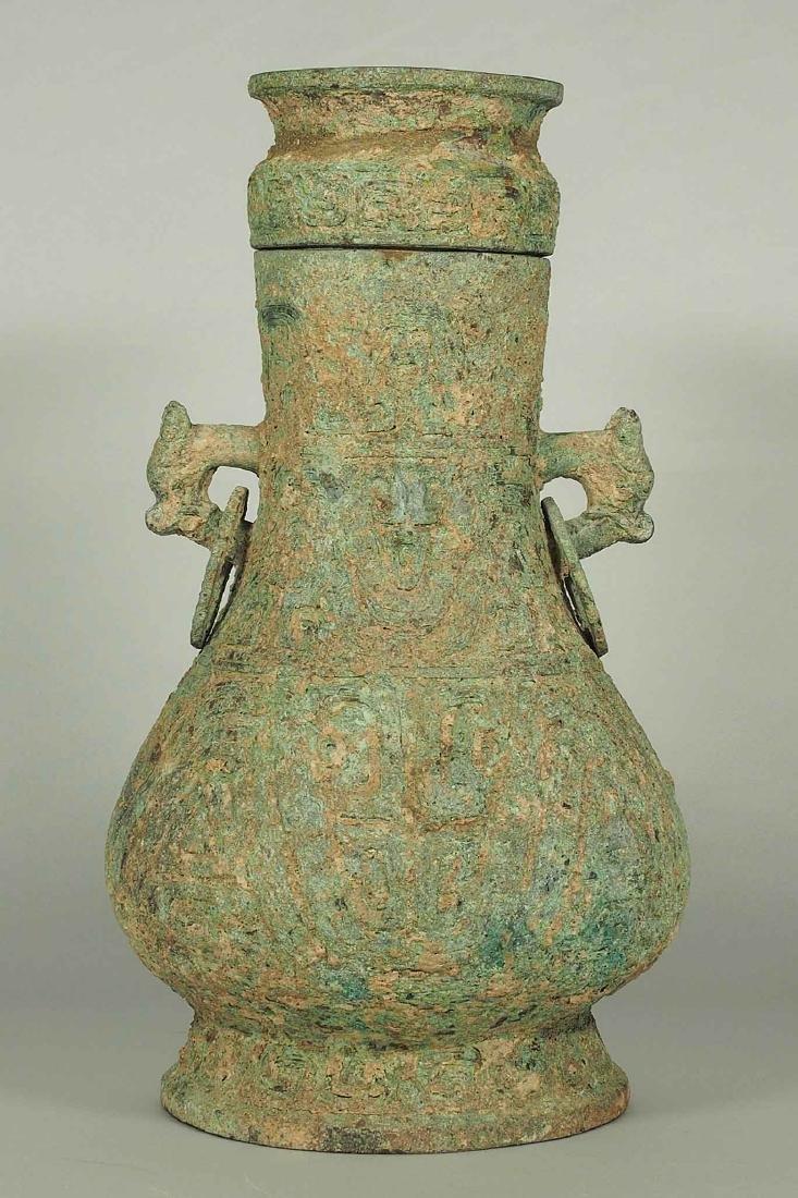 Hu' Bronze Vessel with Wave Patern, late Western Zhou