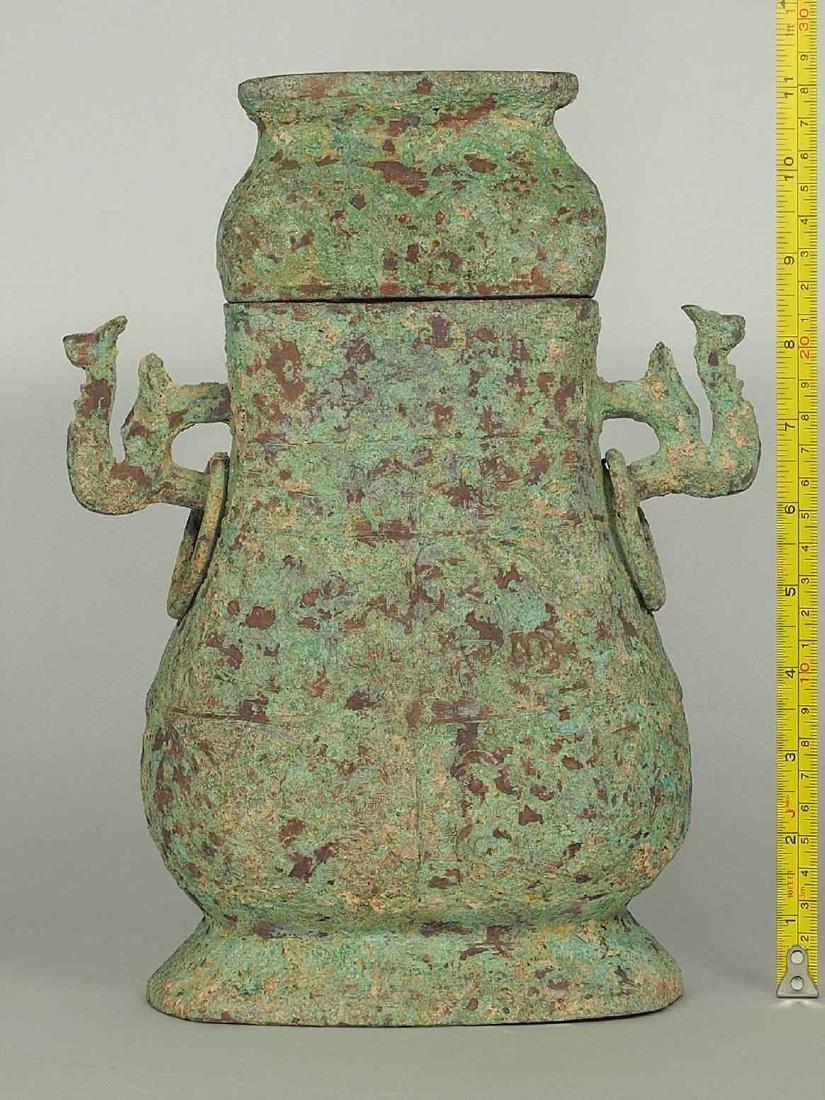 Fang Hu' Bronze Wine Vessel with Inscription, Western - 11