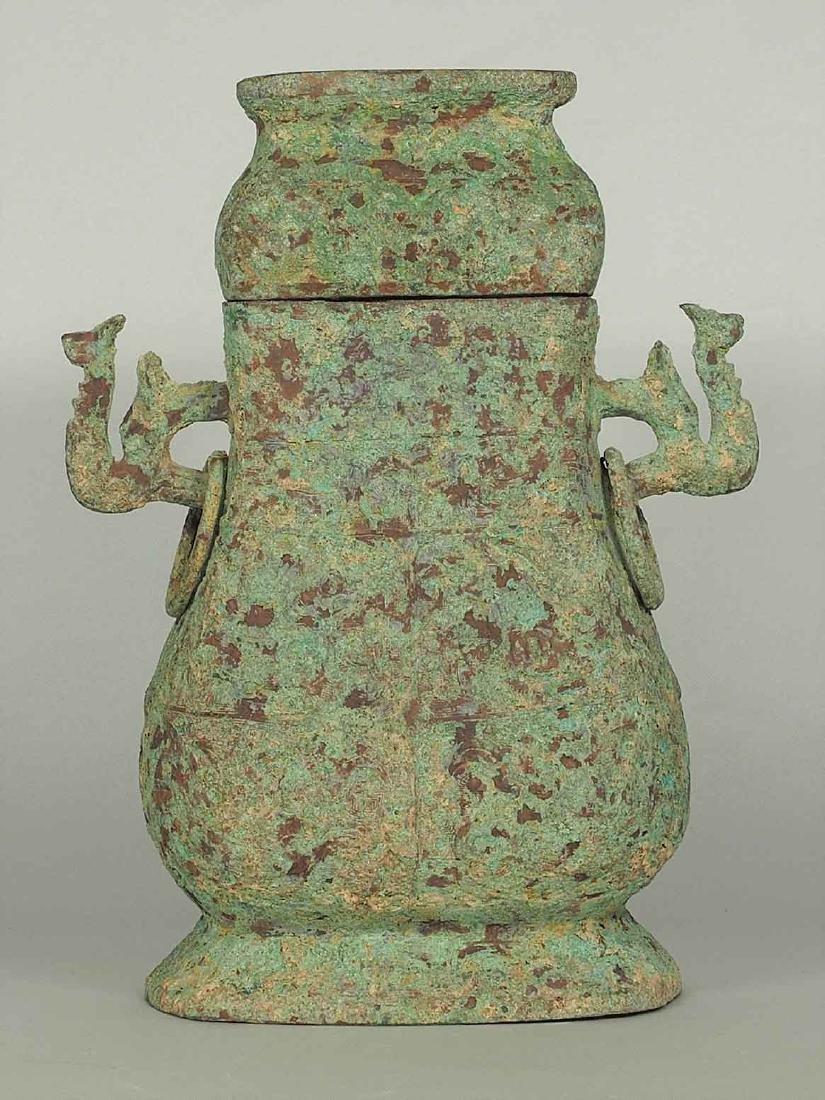 Fang Hu' Bronze Wine Vessel with Inscription, Western