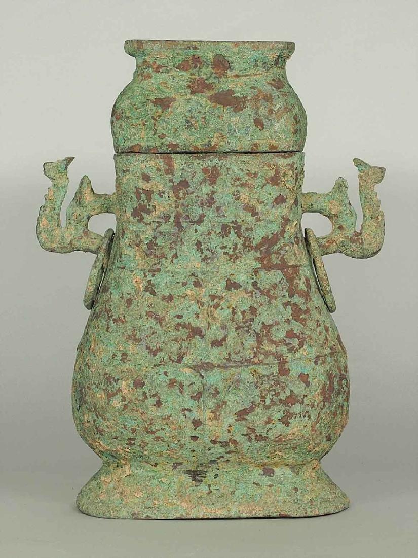 Fang Hu' Bronze Wine Vessel with Inscription, Western - 2