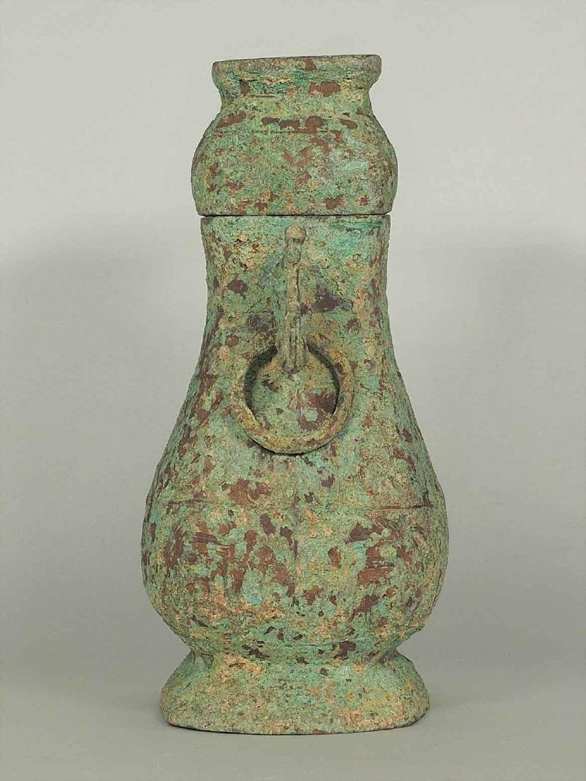 Fang Hu' Bronze Wine Vessel with Inscription, Western - 3
