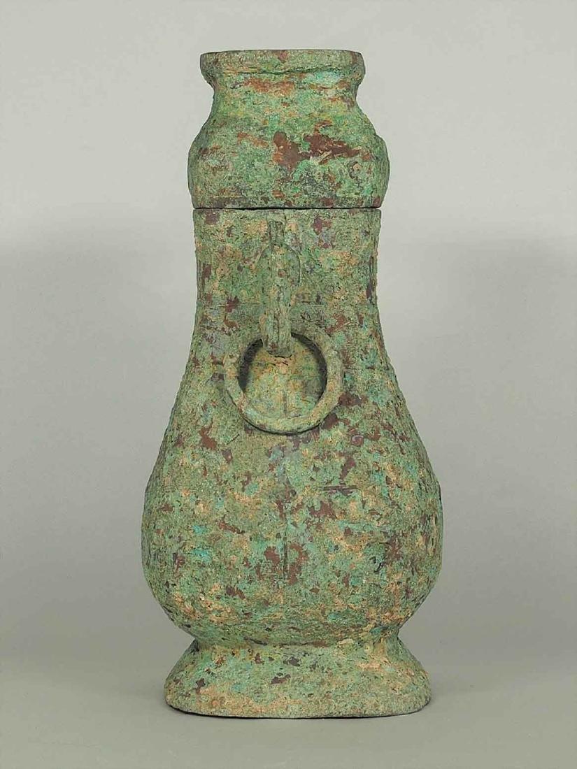 Fang Hu' Bronze Wine Vessel with Inscription, Western - 4
