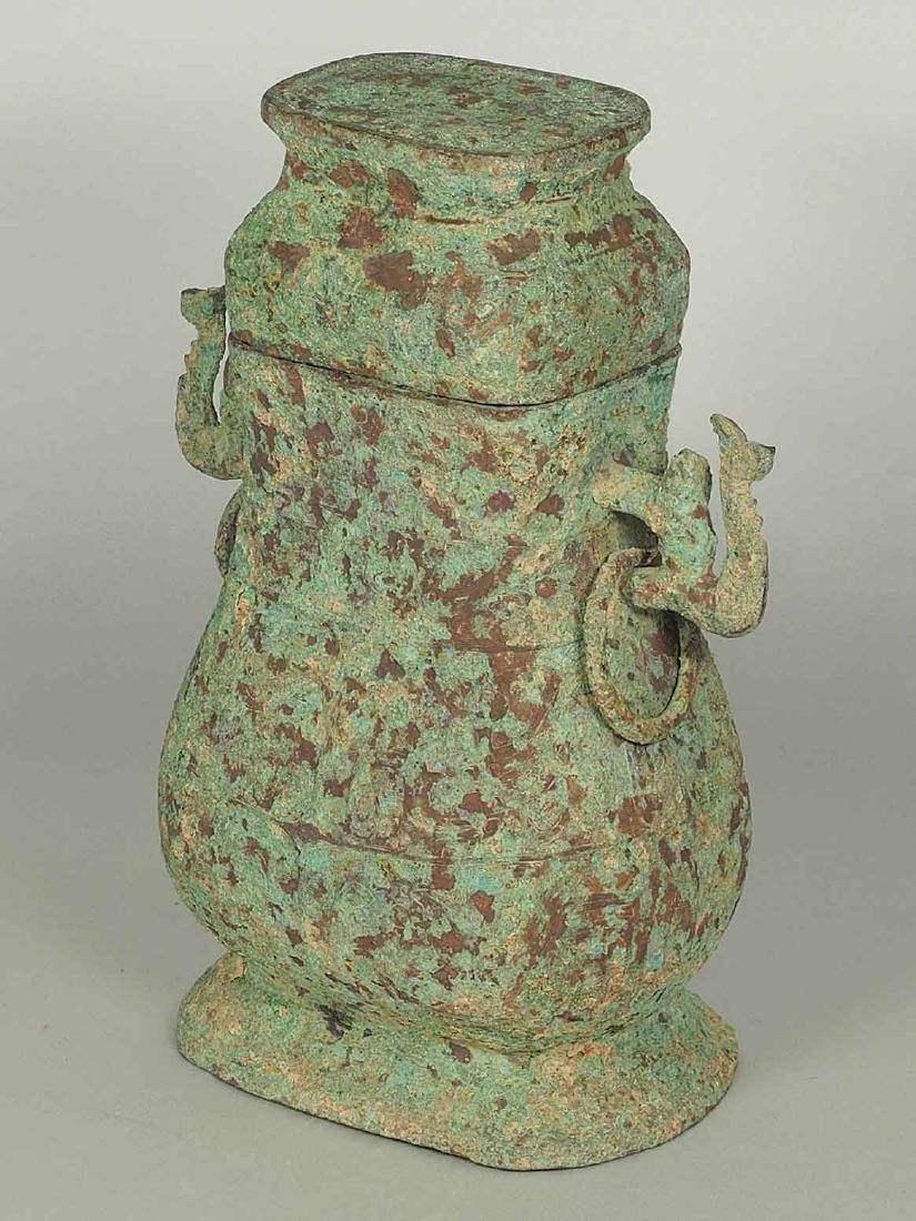 Fang Hu' Bronze Wine Vessel with Inscription, Western - 5