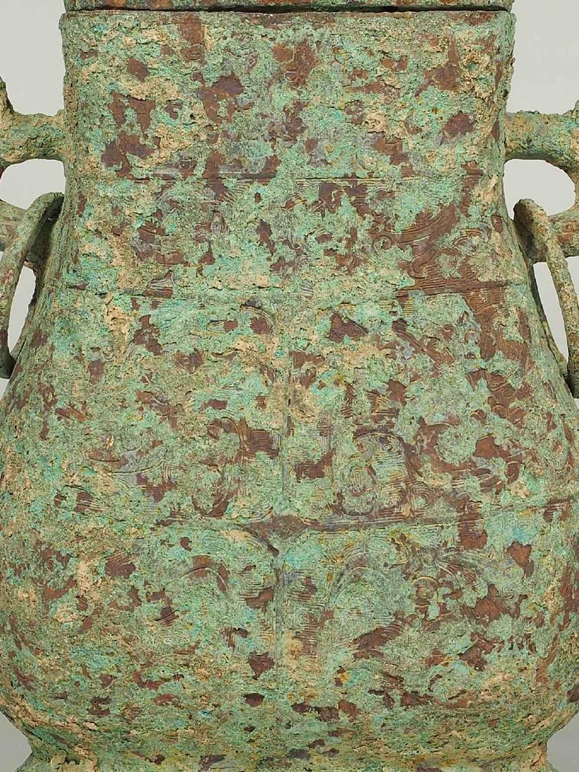 Fang Hu' Bronze Wine Vessel with Inscription, Western - 6