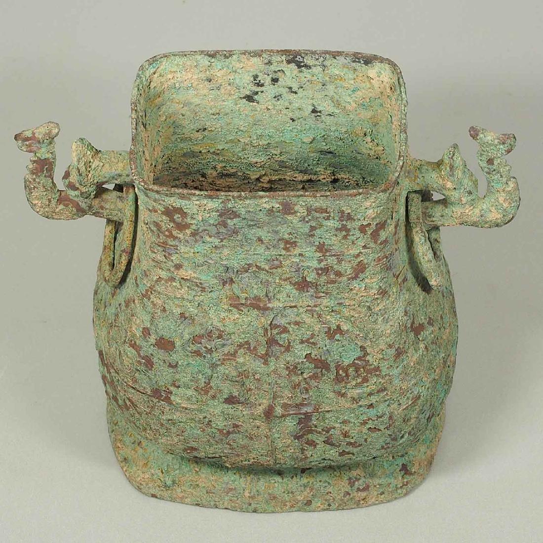 Fang Hu' Bronze Wine Vessel with Inscription, Western - 9