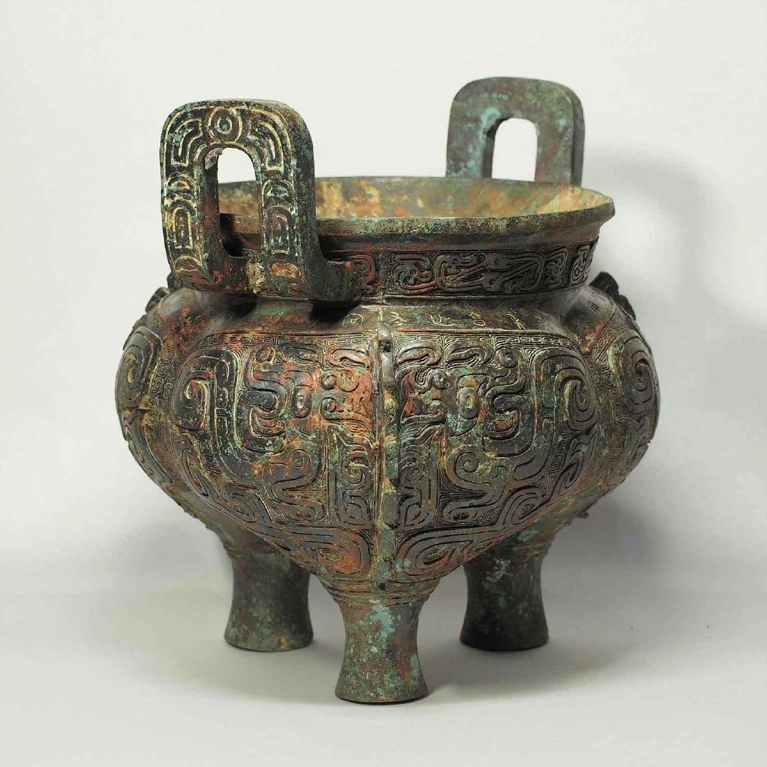Li Ding' with Inscription and Dragon Design, Shang