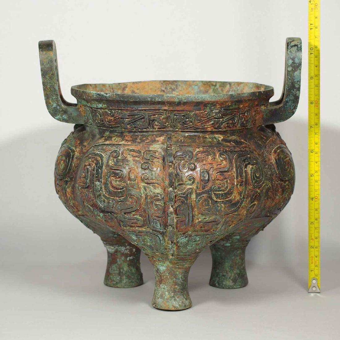Li Ding' with Inscription and Dragon Design, Shang - 9