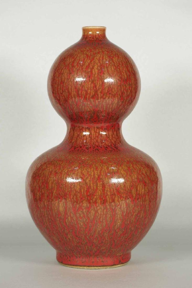 Double Gourd Vase, Kangxi Mark, 18th C Qing Dynasty