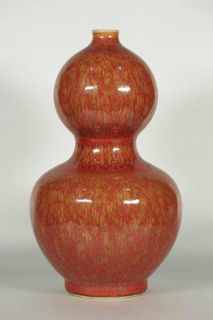 Double Gourd Vase, Kangxi Mark, 18th C Qing Dynasty - 2