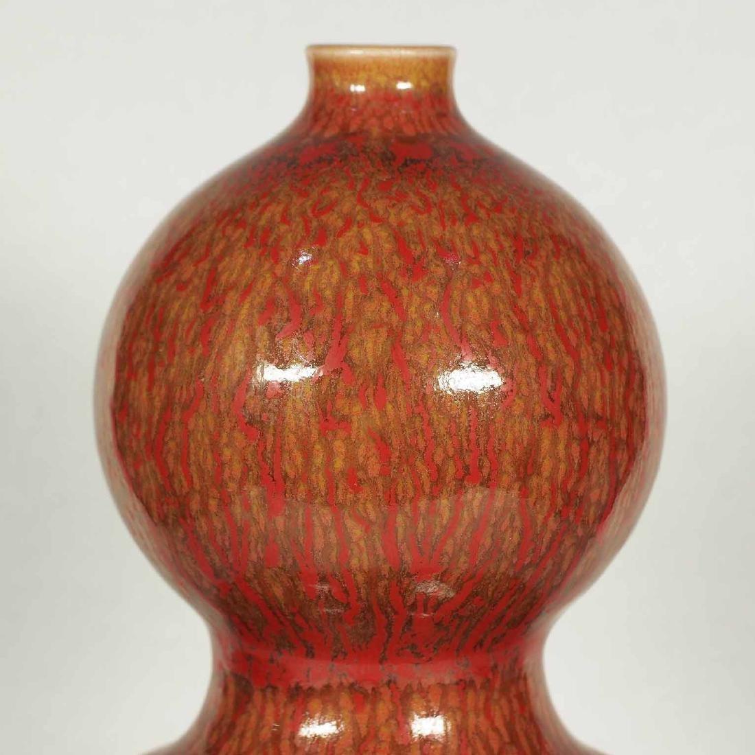 Double Gourd Vase, Kangxi Mark, 18th C Qing Dynasty - 3