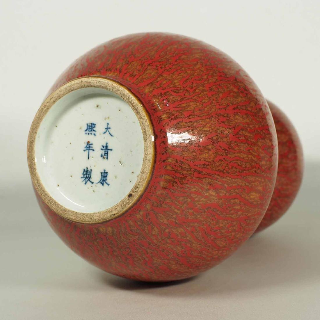 Double Gourd Vase, Kangxi Mark, 18th C Qing Dynasty - 6