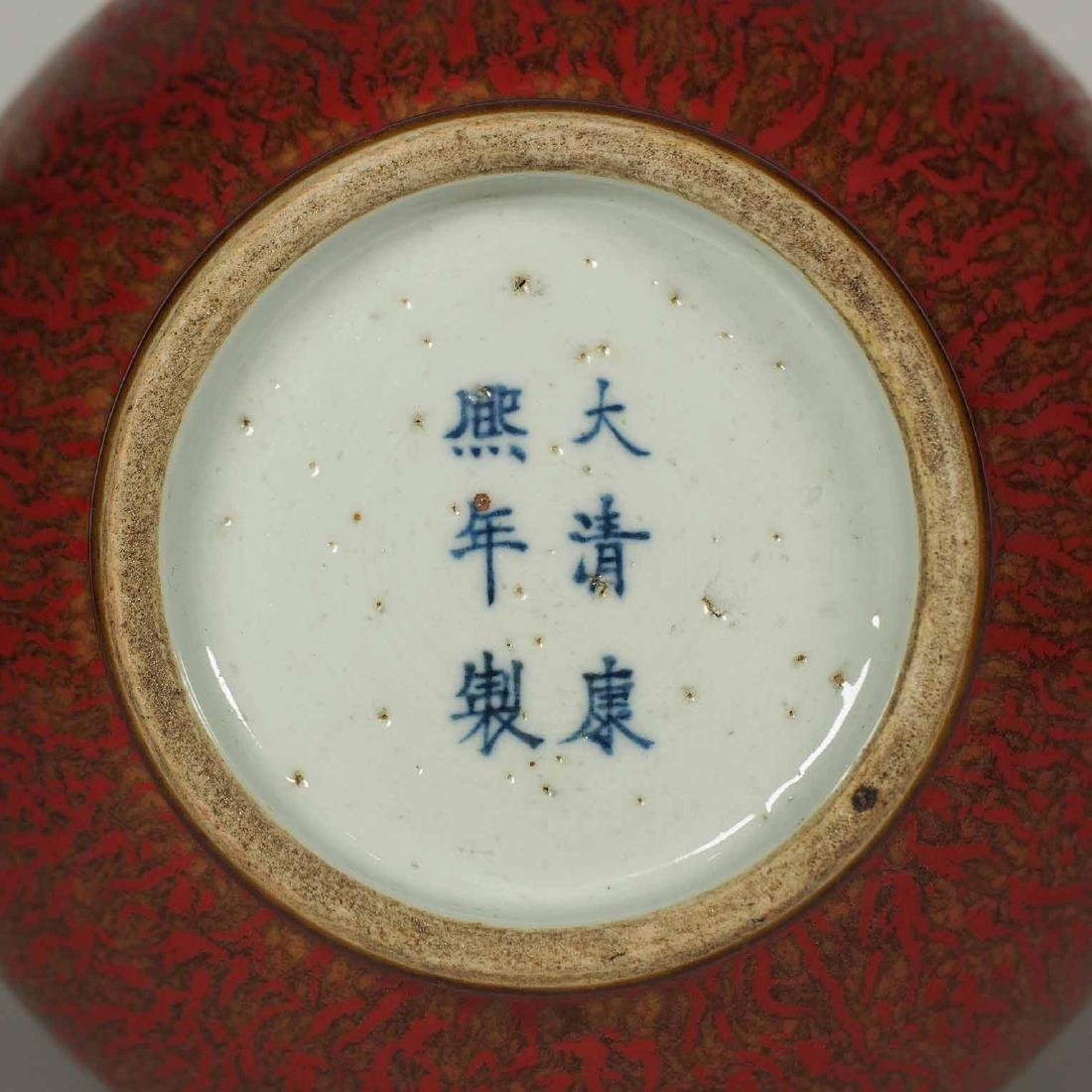 Double Gourd Vase, Kangxi Mark, 18th C Qing Dynasty - 7