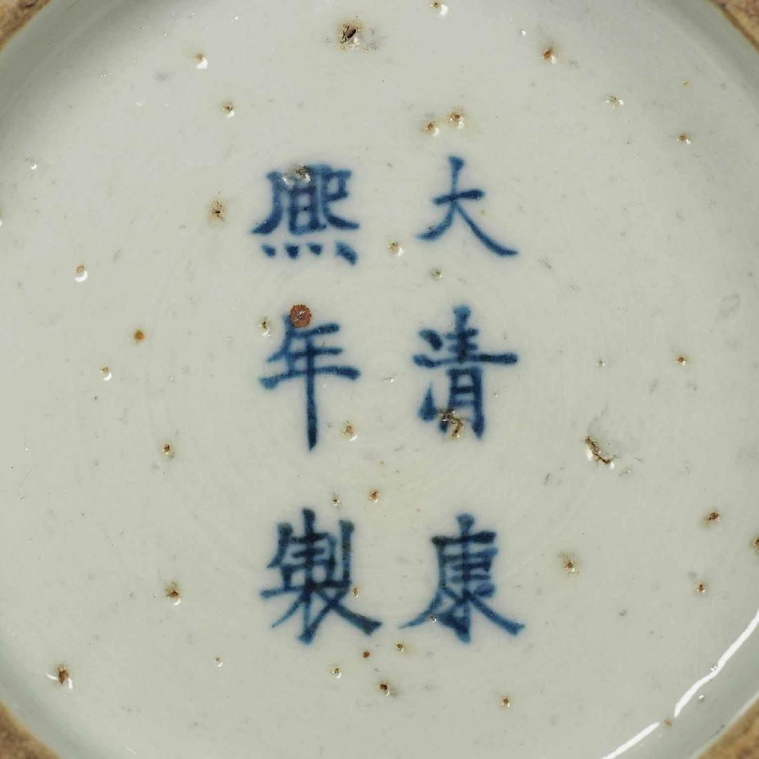 Double Gourd Vase, Kangxi Mark, 18th C Qing Dynasty - 8