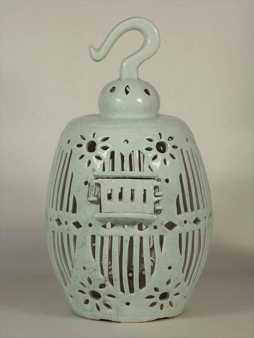 Yingqing Qingbai Bird Cage, Southern Song Dynasty