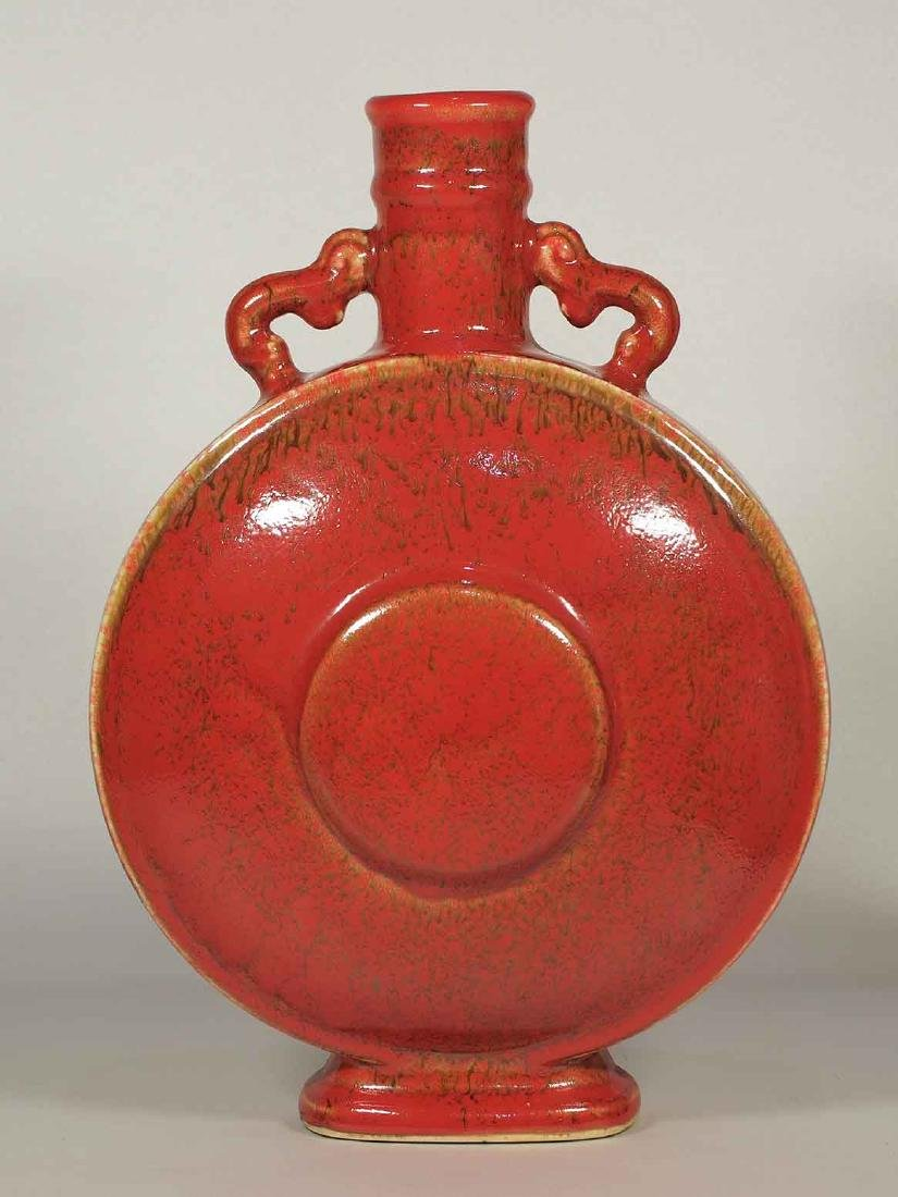 Moon Flask with Handle, Kangxi Mark, Republic