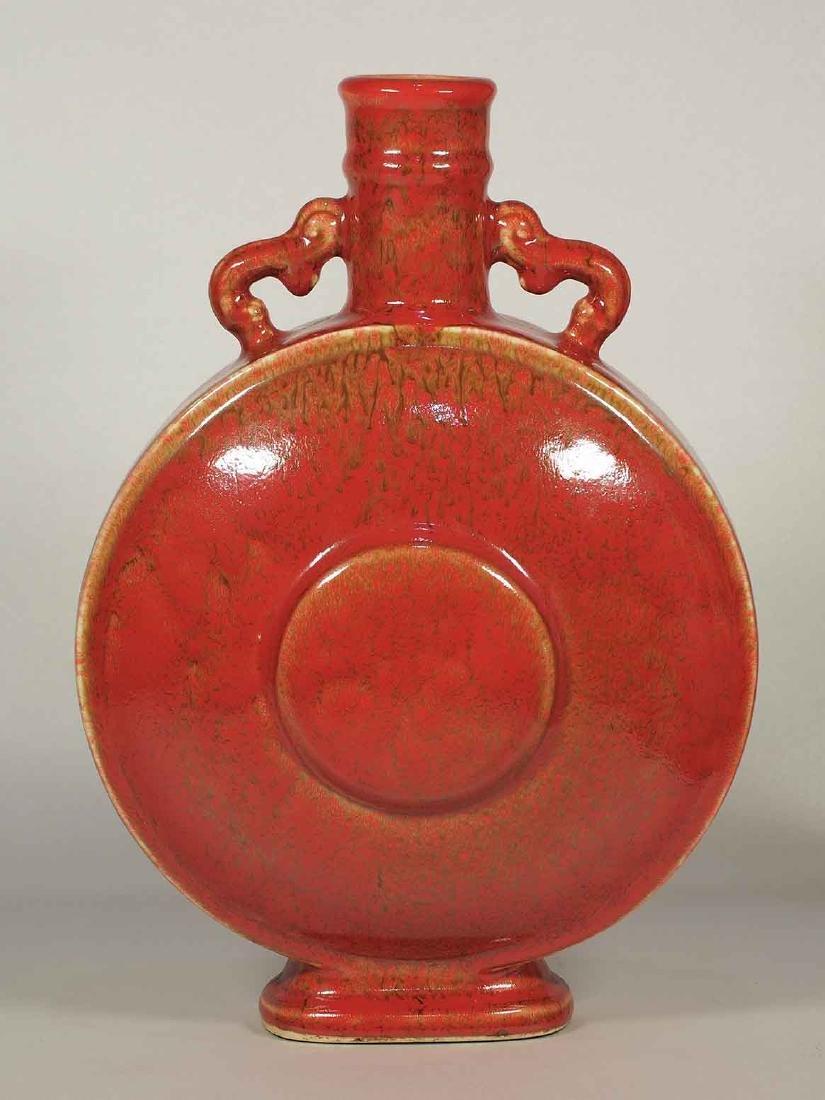Moon Flask with Handle, Kangxi Mark, Republic - 2