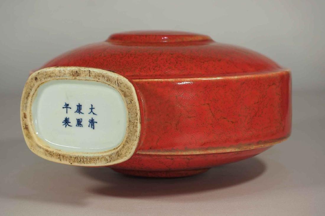 Moon Flask with Handle, Kangxi Mark, Republic - 5