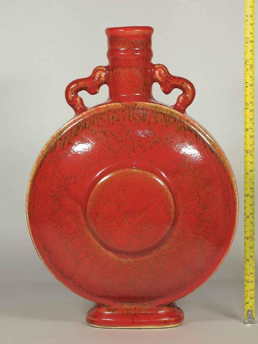 Moon Flask with Handle, Kangxi Mark, Republic - 6