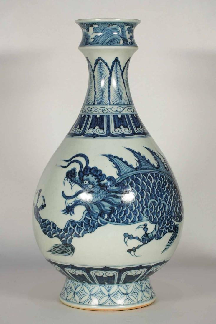 Bottle Vase with Beast Design, early Ming Dynasty