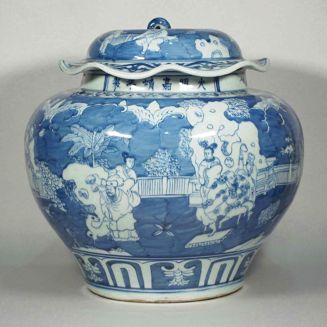 Lidded Jar with Narrative Scenes, Jiajing Mark, Ming
