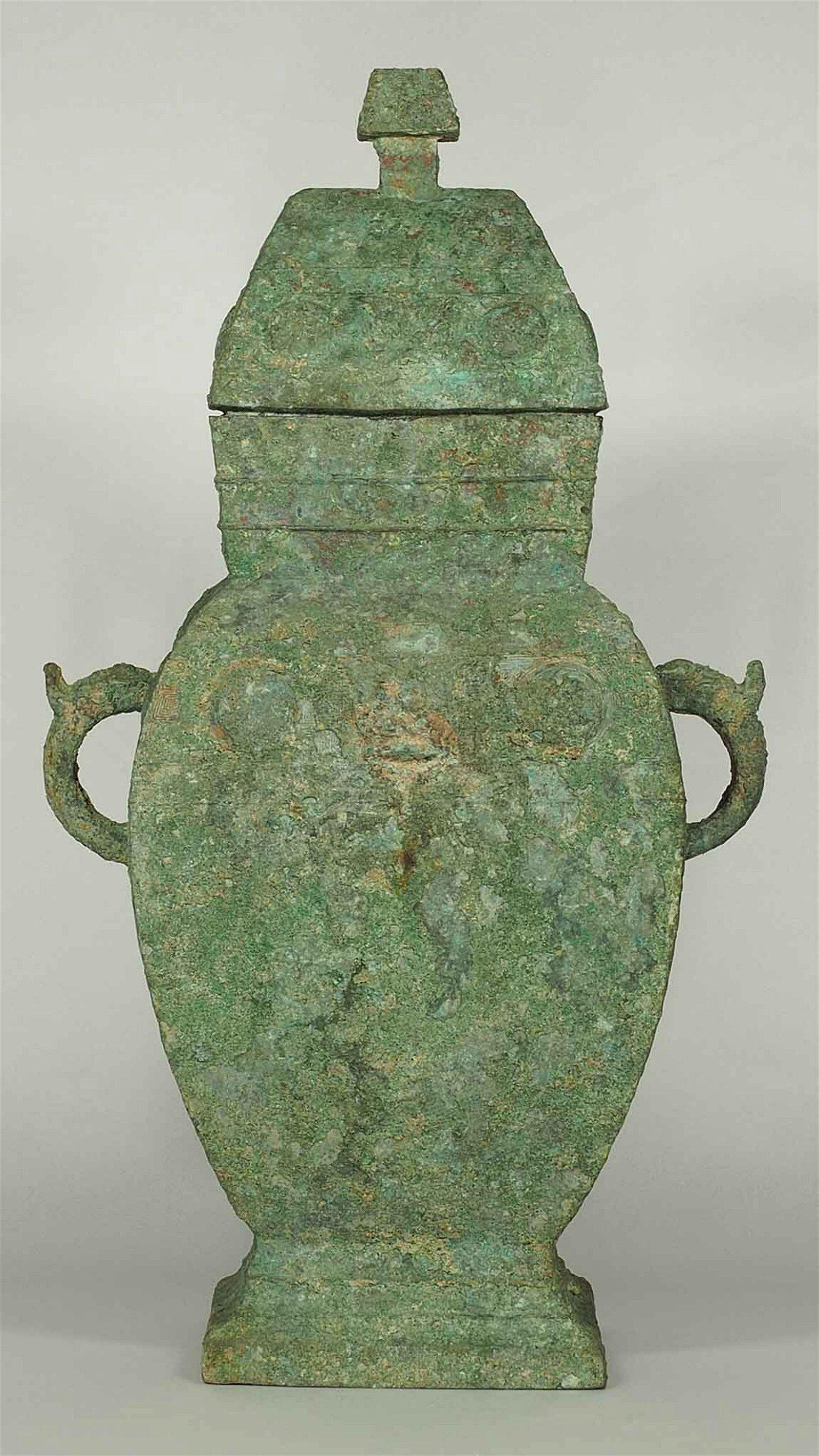 Fang Hu' Bronze Vessel with Lid, Western Zhou