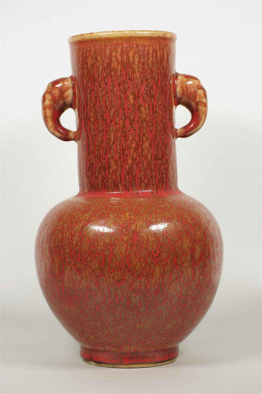 Langyao Oil-spot Style Vase, Kangxi Mark, 18th C Qing